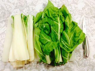Preelaboración de verduras frescas: acelgas