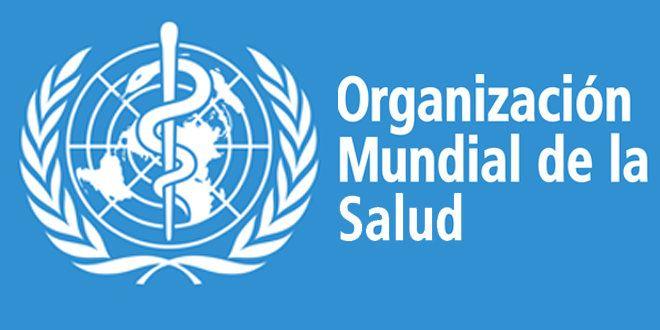 dia mundial de la salud oms